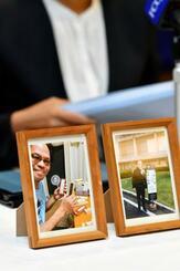 赤木俊夫さんの写真を前に、記者会見に臨む妻雅子さん=24日午前、東京都千代田区の日本外国特派員協会