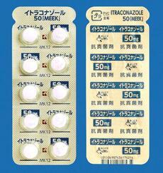 小林化工が自主回収する経口抗真菌剤イトラコナゾール錠50「MEEK」(同社提供)