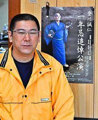 父・登川誠仁さんをしのび、1年忌追悼公演への来場を呼び掛ける息子の仁さん=14日、沖縄市内
