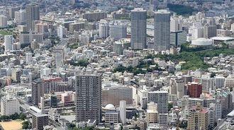空から見た沖縄県那覇市