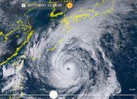 台風21号情報(21日午後1時30分現在)
