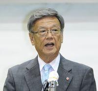 翁長知事「憤慨に堪えない」 パラシュート訓練実施の米軍を批判