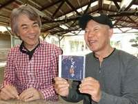 記憶と優しい声でリバイバル 50年前の沖縄の人気ドラマ「くずれ格子」主題歌