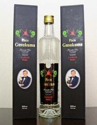 ミゲルさんのファミリーネーム「グスクマ」を冠したピスコ・グスクマ。箱はミゲルさんの写真入り