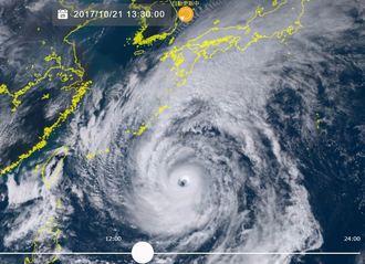 21日午後1時30分現在の台風21号の画像(気象衛星ひまわり8号リアルタイムwebから)