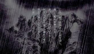 宮城巳知子さんの体験に基づいて製作されたプロモーション動画の一場面。動画はQRコードから(成井さん提供)