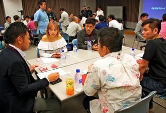 新たな発想の事業創出を目指し、議論する琉球イノベーションプログラムの参加者ら=22日、野村証券那覇支店