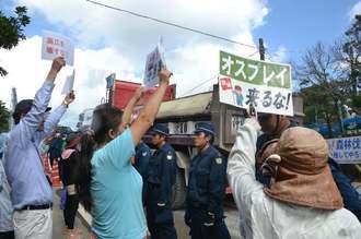 ダンプカーの搬入に抗議する市民ら=31日、東村高江