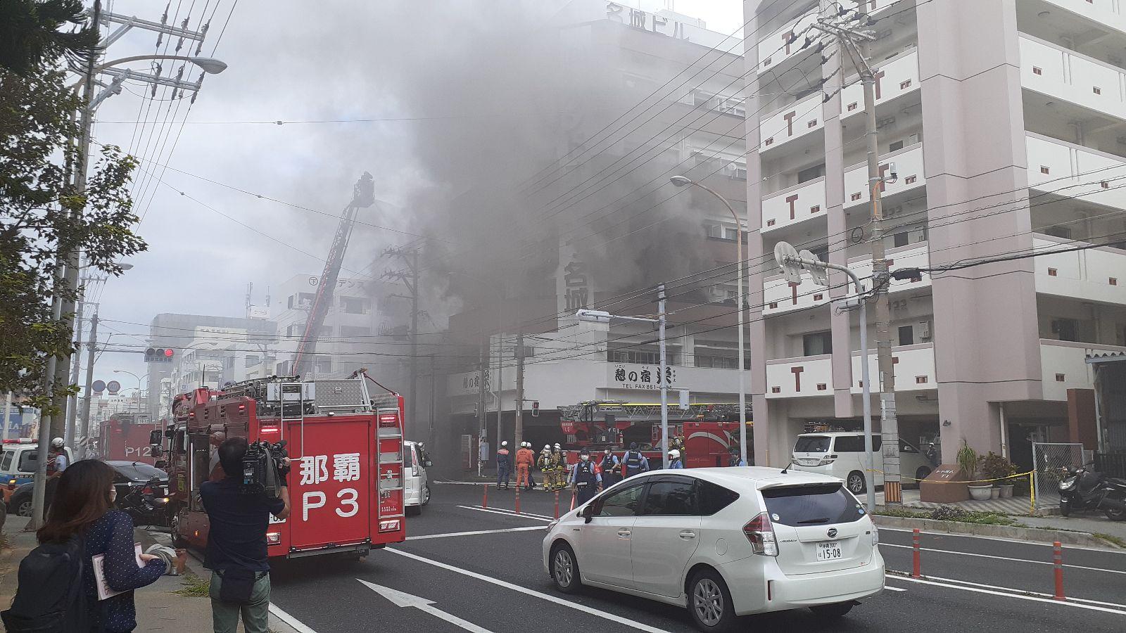 どこ 市 火事 北九州