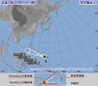 台風2号(サンバ)発生 カロリン諸島を西進