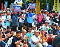 沖縄の基地「本土の問題」 県民大会に呼応、東京で集会