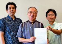 経済自立支援へ 税制改正を要望/県法人会連合会