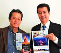 音楽ライブの鑑賞券も 北谷「リンケンズホテル」開業1周年の特別宿泊プラン