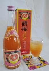 ピンクグレープフルーツの果汁をふんだんに使った泡盛ベースの新リキュール「請福グレープフルーツシークヮーサー」