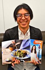 特集「いま、食べたい沖縄。」をPRする繁田謙編集長=10日、沖縄タイムス社