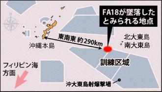 FA18が墜落したとみられる地点