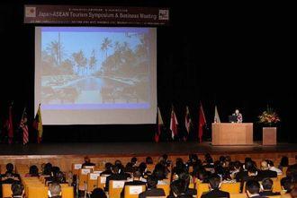 本会議では日本とASEAN諸国の観光について基調講演が行われた=15日午前、宜野湾市・沖縄コンベンションセンター劇場棟