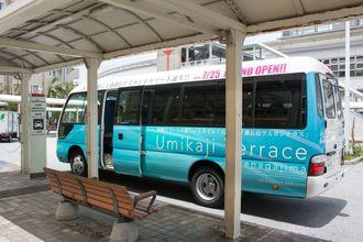 ゆいレールの赤嶺駅とウミカジテラス間を結ぶ無料シャトルバス