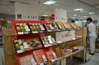 全国各地の生鮮ギフトやオリジナル商品、県産品など約800商品をそろえたお歳暮ギフトセンター=26日、那覇市久茂地・デパートリウボウ