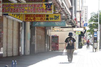 新型コロナウイルスの影響で店舗が休業し、閑散とする国際通り=4日午後、那覇市(国吉聡志撮影)