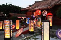 「いくら見ても飽きない!」 琉球の街並み、ランタン映え 読谷村で「琉球夜祭」始まる