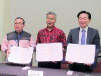 沖縄の基地問題、IUCN総会で訴え ハワイ・済州島と環境対策で連携