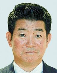 山川泰博氏
