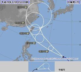 台風1号、今後の進路予想図(気象庁HPから)