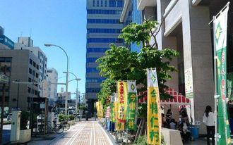 「まるごと今帰仁 観光・物産と芸能フェア」24日までタイムスビルで開催中です。