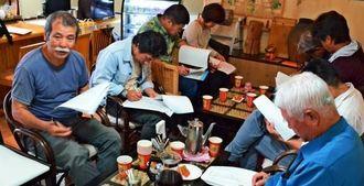 「沖縄珈琲生産組合」設立総会で、事業計画を説明する宮里直昌組合長(左手前)=沖縄市上地