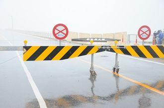 台風18号の接近で通行止めとなった伊良部大橋=13日午前8時8分、宮古島