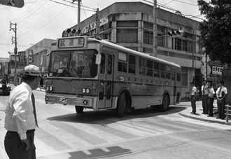交通方法変更に向けたバスの試運転。狭いカーブでは相手コースに進入したり、ハラハラ運転の連続だった=1978年6月23日、那覇市