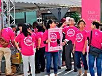 早期の発見、治る病に 「ピンクリボン月間」乳がん検診訴え