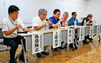 「未来の沖縄がアジアけん引」 戦後100年シンポ 識者ら経済成長へ提言