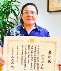 [ひと粋]/徳元信子さん(68)/民生委員活動30年で表彰/困った人 見捨てない