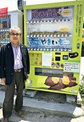 焼き芋の自販機で障がい者の就労支援を目指す神谷善高代表=南城市の神谷産業玉城支店