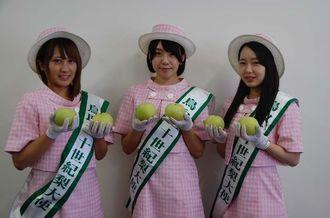 20世紀梨をPRするJA全農とっとりわかとりメイツの3人=沖縄タイムス社