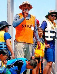 「人間力」育成 海が舞台/子らの成長 原動力に/宜野湾 海洋少年団の池原団長