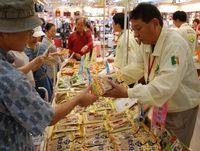 5月10日は「黒糖の日」 沖縄県産黒糖PR