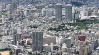 沖縄県内地価、4年連続の上昇 伸び率全国2位 景気拡大で土地需要高く