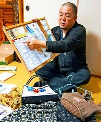 コルク板に貼られた数々のメモは、安慶名静枝さんの目撃情報だ。長男の達也さんは母愛用のかばんや服と共に、帰りを待ちわびている=沖縄市の静枝さん宅