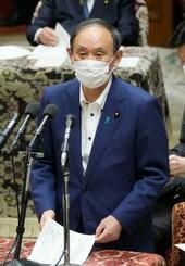 衆院議運委で新型コロナウイルス緊急事態宣言などの全面解除を表明する菅首相=28日午後