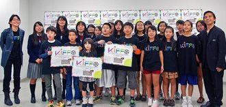 「キンダー国際映画祭in沖縄」をPRする子どもスタッフら=30日、那覇市役所