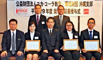 沖縄タイムス賞に決まった沖縄コカ・コーラボトリング株式会社。前列中央は城英俊社長=2017年3月の奨学支援事業授与式