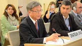 国連人権理事会で演説する沖縄県の翁長雄志知事