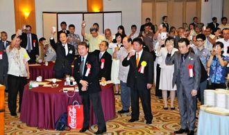 関係者約200人が詰め掛け、節目を祝った泡盛マイスター協会の創立10周年記念式典=26日、パシフィックホテル沖縄