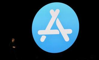 アップストアのロゴ=2019年、米サンノゼ(共同)