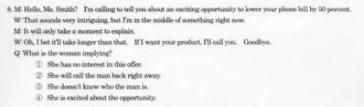 教員採用試験 英語リスニング 試験問題