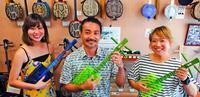 海の上でも演奏できます 沖縄楽器「サンレレ」が人気