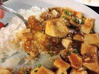 宜野湾市の亜州飯店で麻婆豆腐丼を食べたの巻 運転手メシ(273)